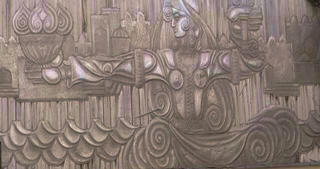 Symbols of the Land of Fire- Metal Art Mural, Ichari Shahar, Baku Azerbaijan