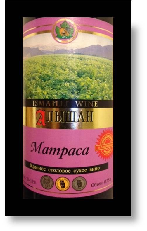 Azerbaijani wine  label