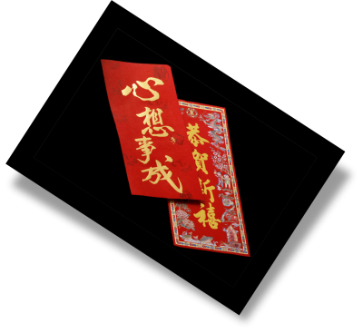 Wish for Success: Chinese Red Envelopes, Good Fortune in the New Year